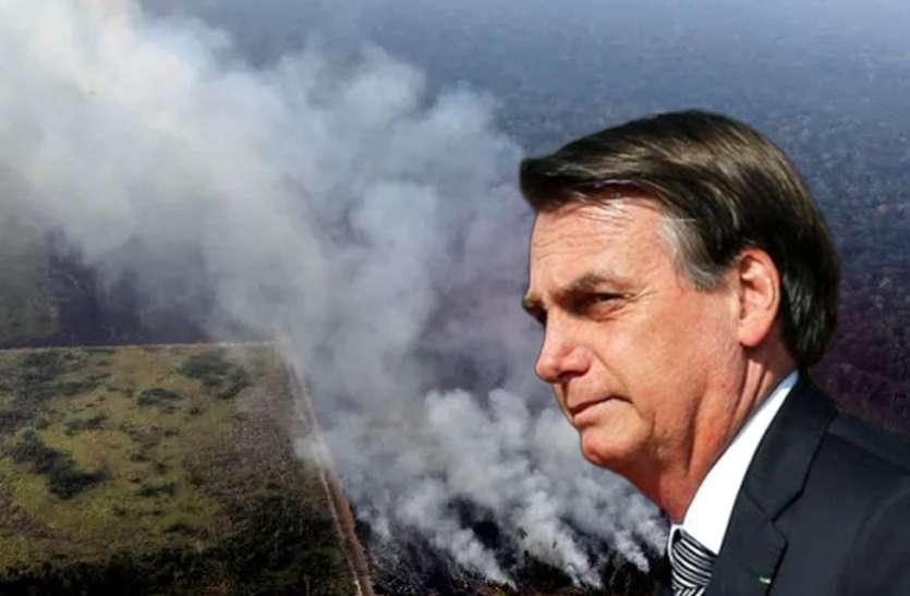 आखिरकार जागी ब्राजीलियाई सरकार, अमेजन के जंगलों में लगी आग से निपटने के लिए भेजी सेना