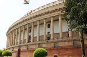 #संसदकेस्टार : ऐतिहासिक रहा बजट सत्र, सरकार को आधा दर्जन अहम बिल पास कराने में मिली कामयाबी