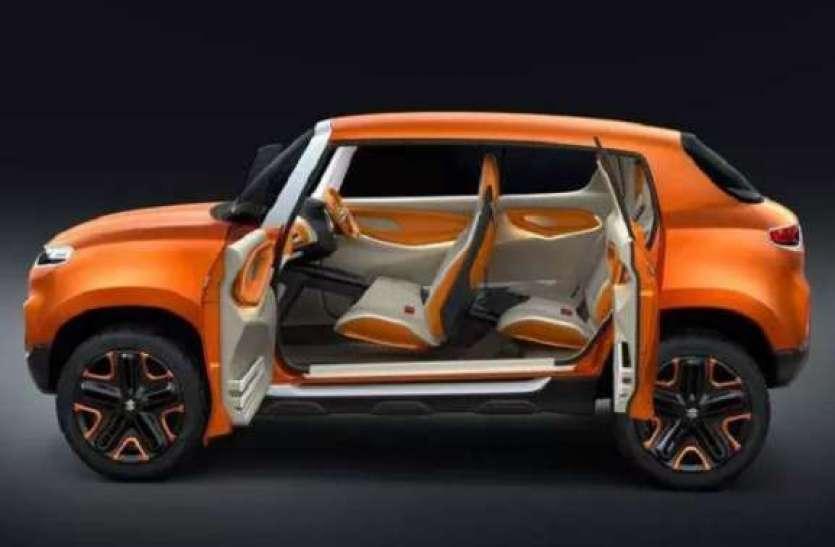 Renault Kwid को टक्कर देगी Maruti की ये छोटी SUV, कंपनी ने लॉन्चिंग डेट का ऐलान