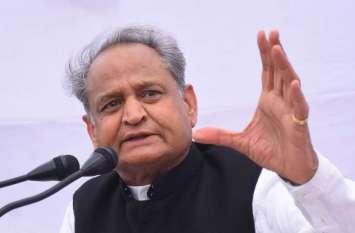 सीएम गहलोत ने केंद्र सरकार पर साधा निशाना, कहा-विपक्ष के नेताओं को जम्मू-कश्मीर भेजते तो साफ होती तस्वीर