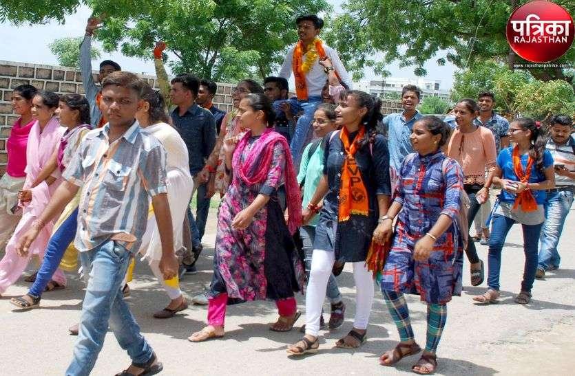 छात्रसंघ चुनाव : कहीं चतुष्कोणीय तो कहीं होगी सीधी टक्कर, किसके सिर पर सजेगा ताज, जानिए पूरी खबर