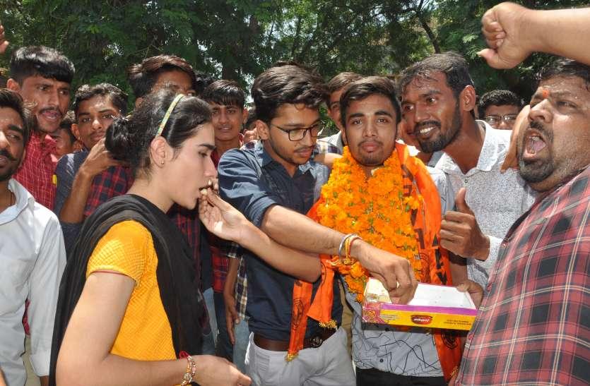 छात्रसंघ चुनाव : गर्ल्स कॉलेज में सीधा मुकाबला, पीजी में त्रिकोणीय होगा संघर्ष