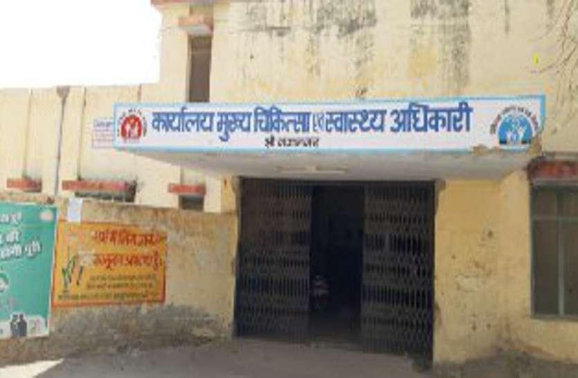 नसबंदी शिविरों में गद्दे खरीद प्रकरण में श्रीगंगानगर की टीम ने दिए बयान