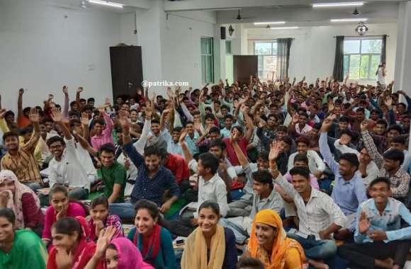 छात्रसंघ चुनाव की तस्वीर साफ, प्रचार पर जोर