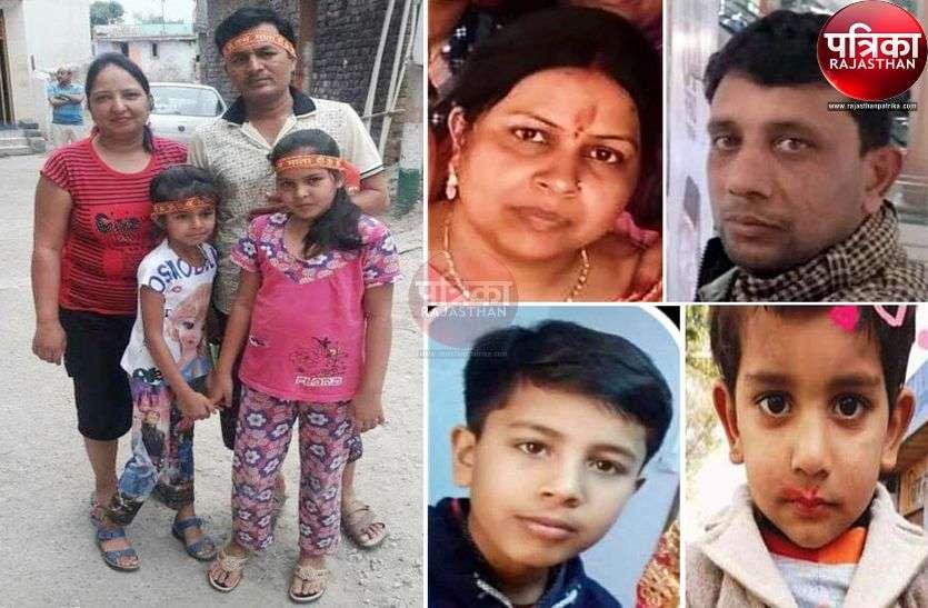 देसूरी नाल हादसा : आठ मृतक शाहपुरा के दो परिवारों के, एक किशोर नीमच का, सदमे में परिवार