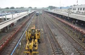 Railway 10 साल के लिए परेशानी मुक्त हुआ मुख्य रेलवे स्टेशन