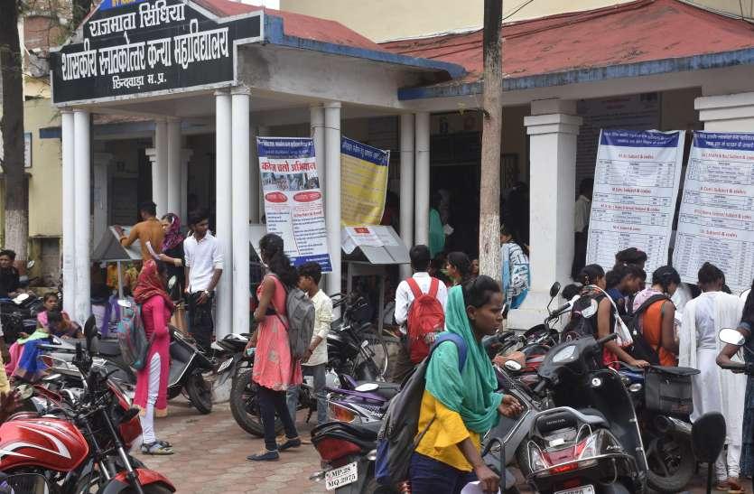 मुख्यमंत्री के गृह जिले में दो कॉलेज क्यों हैं चिंतित, दबाव में करना होगा यह काम, पढि़ए पूरी खबर