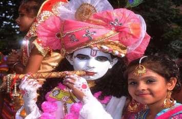 श्रीगंगानगर.श्रीकृष्ण जन्माष्टमी के अवसर पर हुई राधा-कृष्ण बनो प्रतियोगिता..देखें खास तस्वीरें