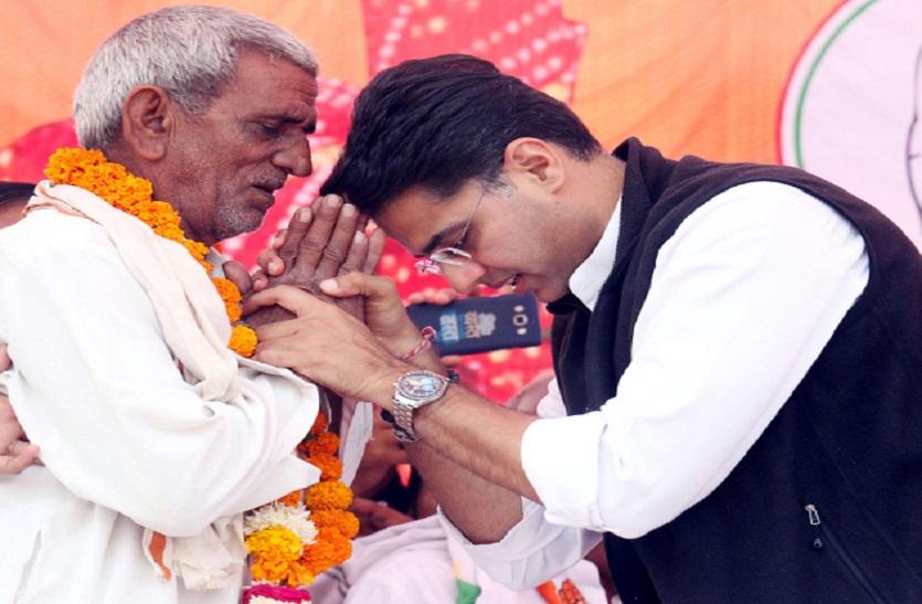 BHARATPUR NEWS : बेटे की शहादत का गम भी नहीं भूले थे कि पीना पड़ा अपमान का घूंट!
