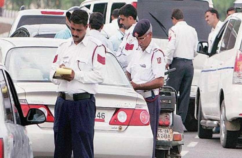 सावधान! 1 सितंबर से लागू होंगे Traffic के नए नियम, उल्लंघन करने पर भरना पड़ेगा भारी जुर्माना