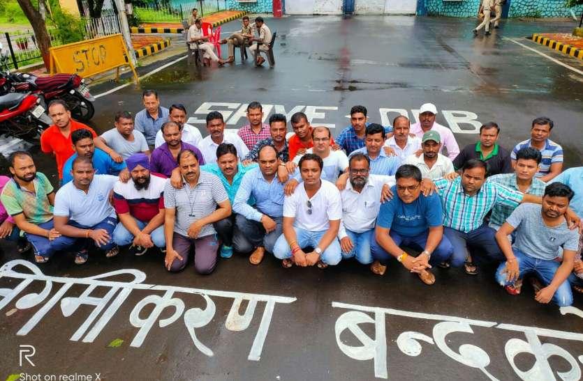 ordnance factory strike update : आयुध निर्माणी कर्मचारियों की हड़ताल स्थगित, कर्मचारी ने कर ली आत्महत्या