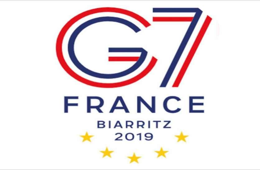 हांगकांग पर बैकफुट में शी जिनपिंग, चीन ने G7 समिट के संयुक्त बयान की निंदा की