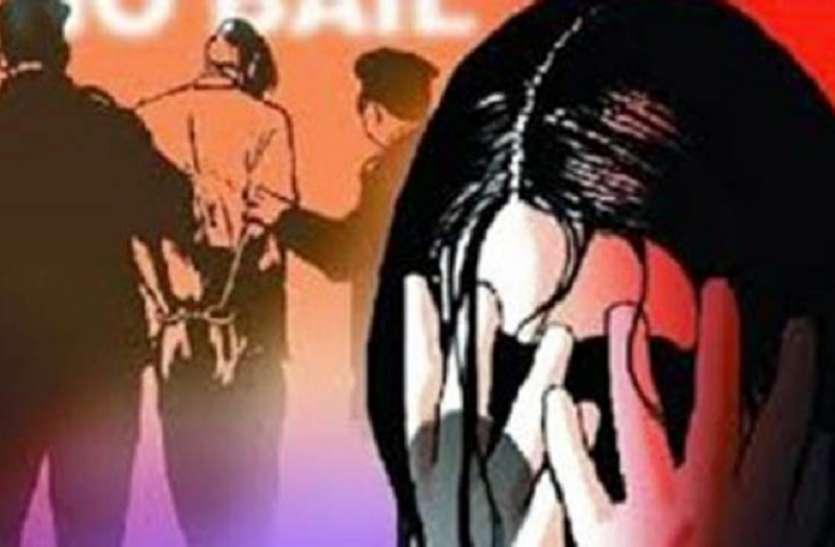 गर्भवती महिला को बंधक बना पिता-पुत्र ने किया बलात्कार