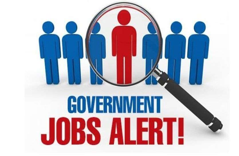government jobs latest news