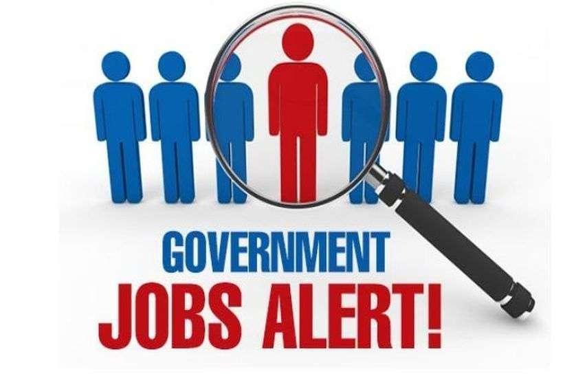 government jobs latest news