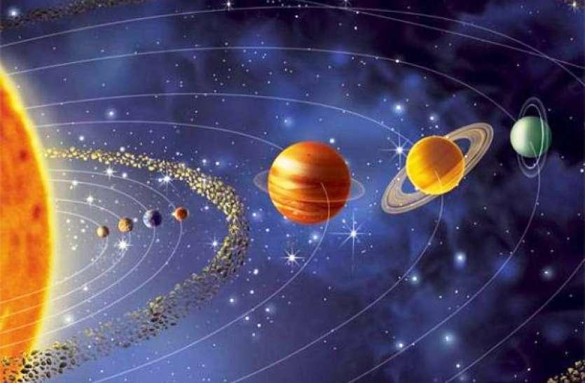 इस 1 राशि में रहेंगे चार ग्रह, पूरी तरह से भाग्य देगा साथ, मिल सकता है खजाना