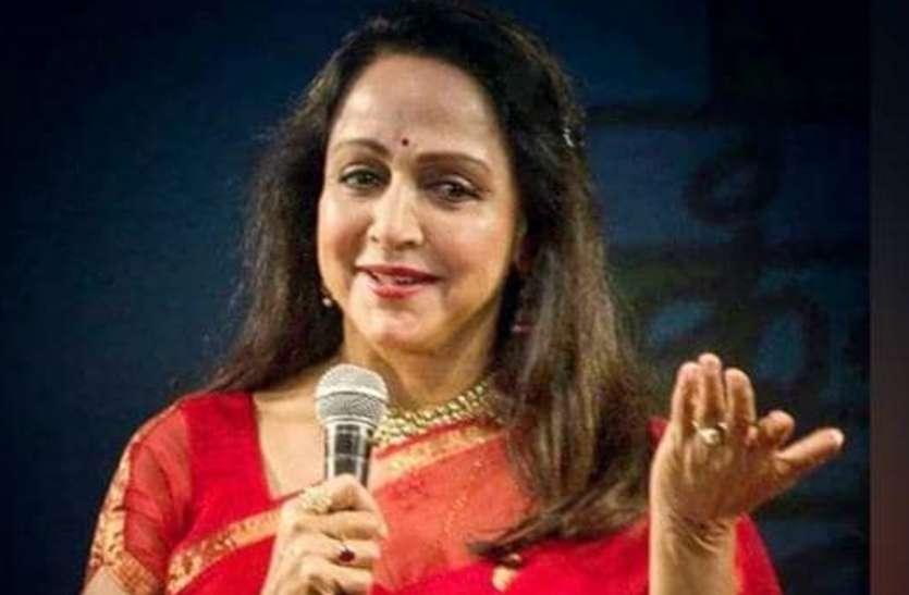 हेमा मालिनी ने यूपी में फिल्म सिटी बनाने के फैसले पर योगी को सराहा