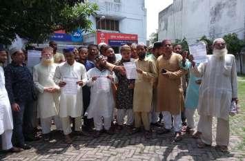 वसीम रिज़वी के विरोध में आए मुस्लिम संगठन, मुकदमा दर्ज करने की मांग