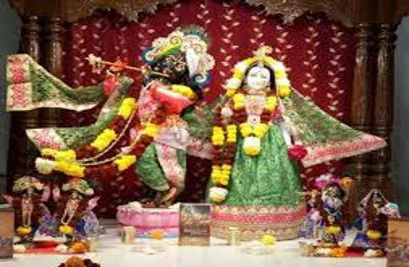 श्री कृष्ण जन्माष्टमी परआज आधी रात को मंदिरों में गूंजेगा नंद के घर आनंद भयो, जै कन्हैयालाल की