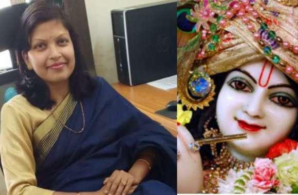 Krishna Janmashtami: लेखाधिकारी की कविता पढ़कर आप भी डूब जाओगे कृष्ण भक्ति में...