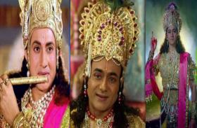 Janmashtami 2019: टीवी पर श्रीकृष्ण बनकर रातोंरात बने स्टार, लोग आज भी पूजते हैं भगवान की तरह