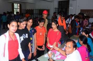 परवान किशनगढ़ छात्रसंघ चुनाव