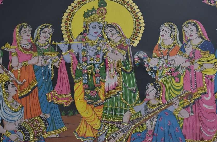 Krishna kahani katha: आखिर क्यों श्री कृष्ण को दो बार बनना पड़ा किन्नर, जानें इसका कारण