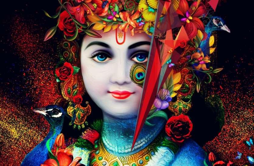 कृष्ण पूजा के बाद जरूर करें ये आरती गान, वरना अधूरी मानी जाएगी पूजा
