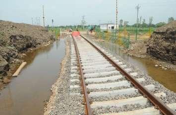 रेलवे ने लिया मेगा ब्लाक, सितंबर तक रद्द हुई ये बड़ी ट्रेनें