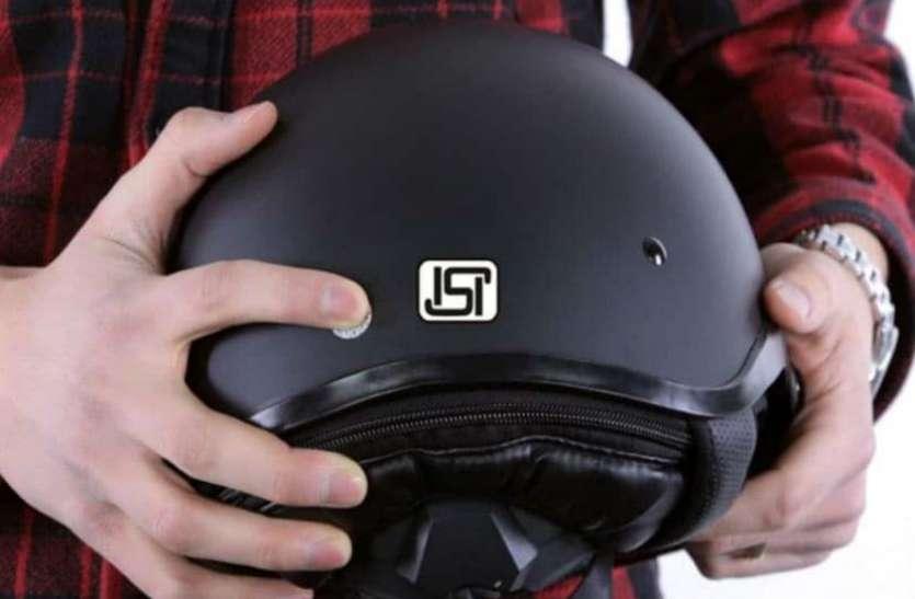 पुलिस से बचने के लिए नहीं बल्कि अपनी सुरक्षा के लिए पहने हेलमेट