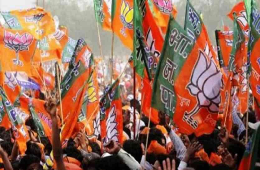 भाजपा ने देर रात नियुक्त किए जिला चुनाव अधिकारी, जयपुर शहर की जिम्मेदारी कटारिया को