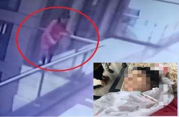 अलवर में विवाहिता ने मॉल की चौथी मंजिल से कूदकर की आत्महत्या, मरने से पहले किया पिता को फोन, सीसीटीवी में कैद घटना