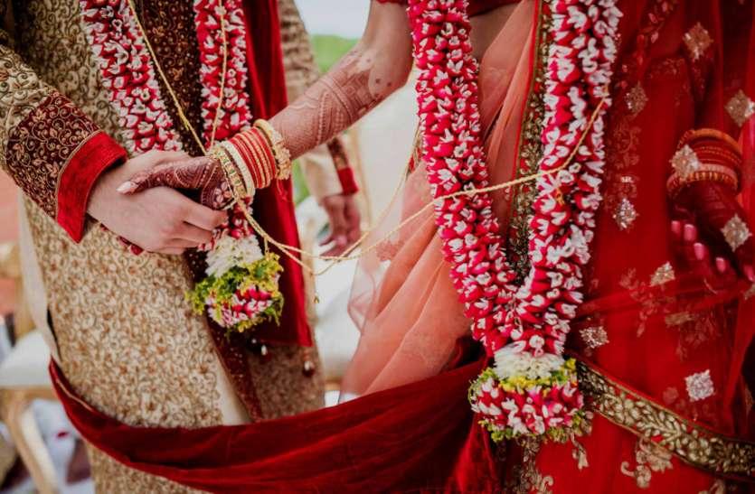 चार माह पहले हुई थी इस कपल की शादी, मोबाइल की सिम ने जोखिम में डाल दी जान