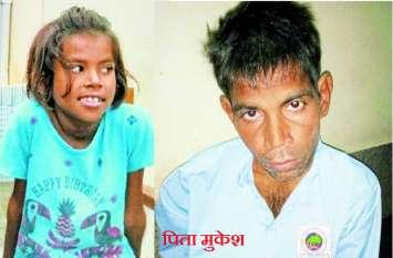 10 बीघा जमीन के लिए छोटे भाई को दी ऐसी यातनाएं कि बेटी भूल गई बाप का चेहरा, खौफनाक है मुकेश की कहानी