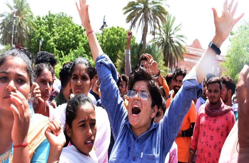 बीकानेर में युवती की हत्या के विरोध में बाजार बंद, हाईवे जाम किया