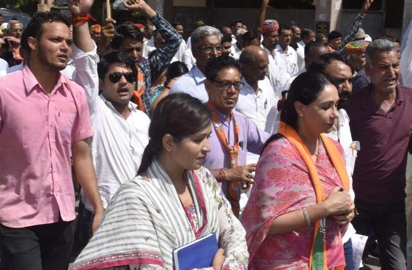 कांग्रेस सरकार को विकास की नहीं कुर्सी बचाने की चिंता- दिया कुमारी