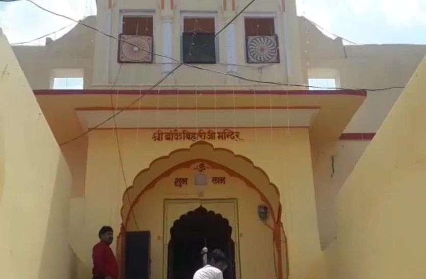 जन्माष्टमी विशेष: राजस्थान में यहां दो बार जन्म लेते हैं कान्हा, जानिए 600 वर्ष पुराने इस मंदिर का रोचक इतिहास