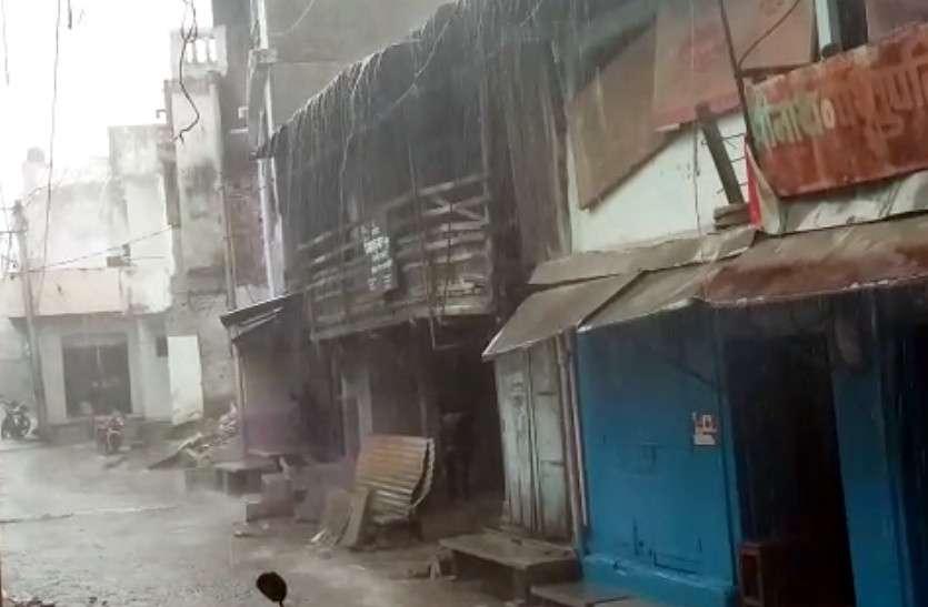 प्रतापगढ़: तेज हवाओं के बीच शुरू हुआ मूसलाधार बारिश का दौर, सड़के बनी दरिया
