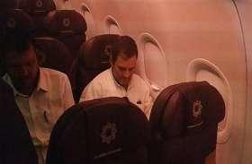 राहुल गांधी समेत विपक्षी दलों के प्रतिनिधिमंडल को श्रीनगर से भेजा वापस
