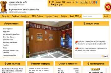 RPSC ने जारी किया, राजस्थान पुलिस सब-इंस्पेक्टर भर्ती का संशोधित वर्गीकरण, यहां देखें
