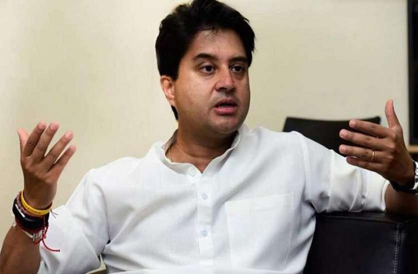 महाराष्ट्र की जिम्मेदारी मिलते ही सिंधिया समर्थकों ने दिया बड़ा बयान