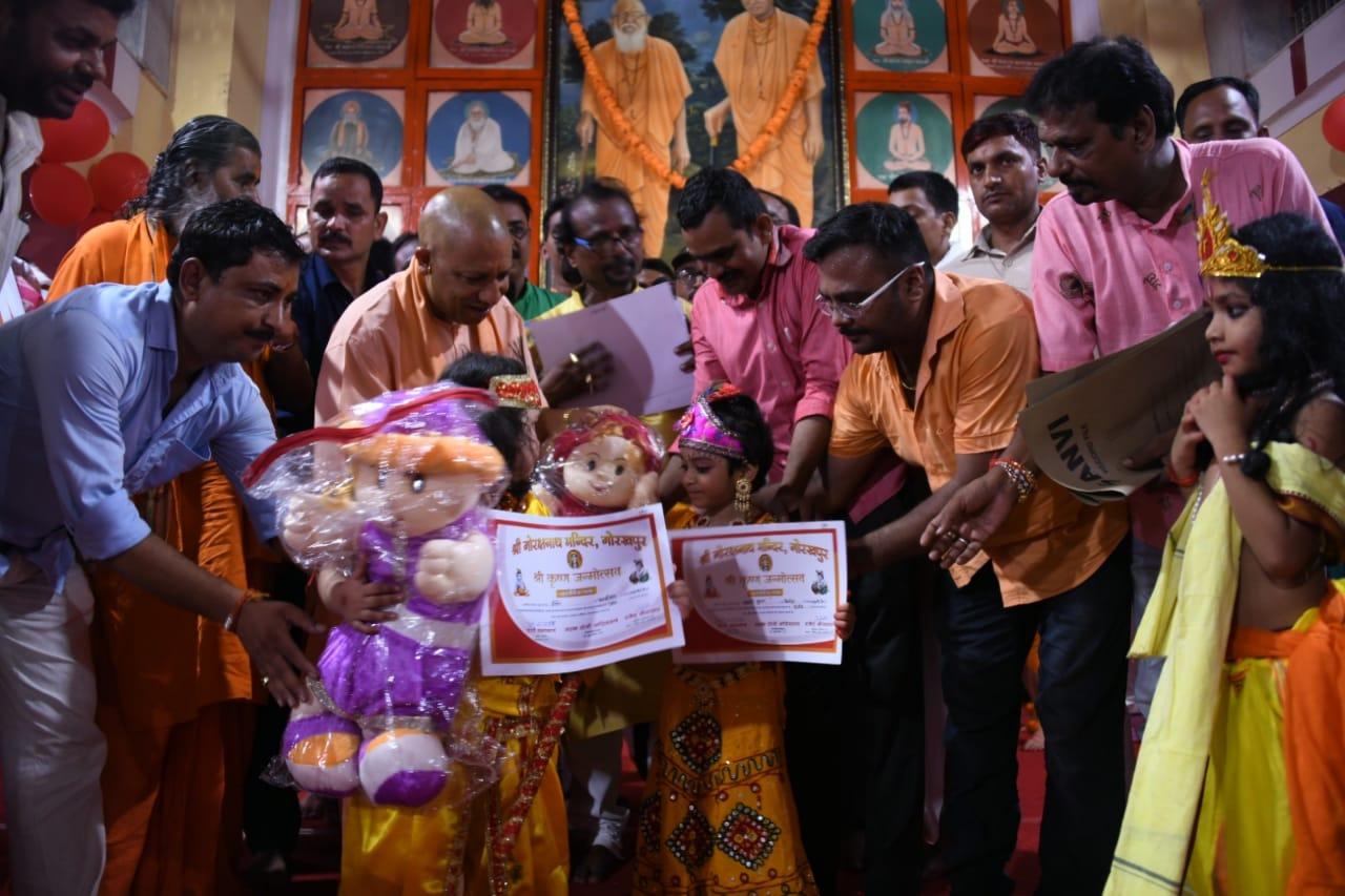 Shri Krishana Janmashtami श्रीकृष्ण जन्माष्टमी मनाने गोरखनाथ मंदिर पहुंचे सीएम योगी आदित्यनाथ, इस धूमधाम से मना जन्मोत्सव