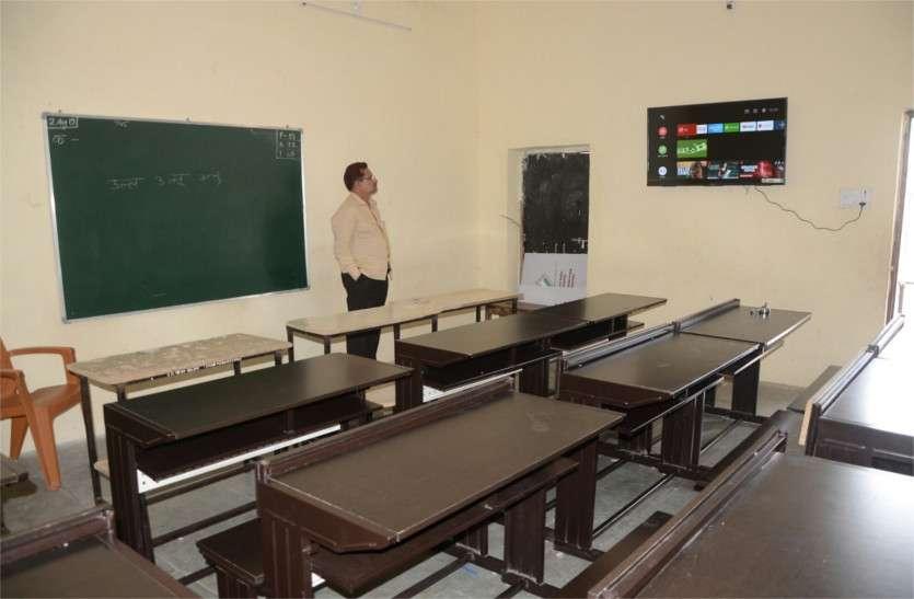 शिक्षकों के तबादले ऑनलाइन में अटके