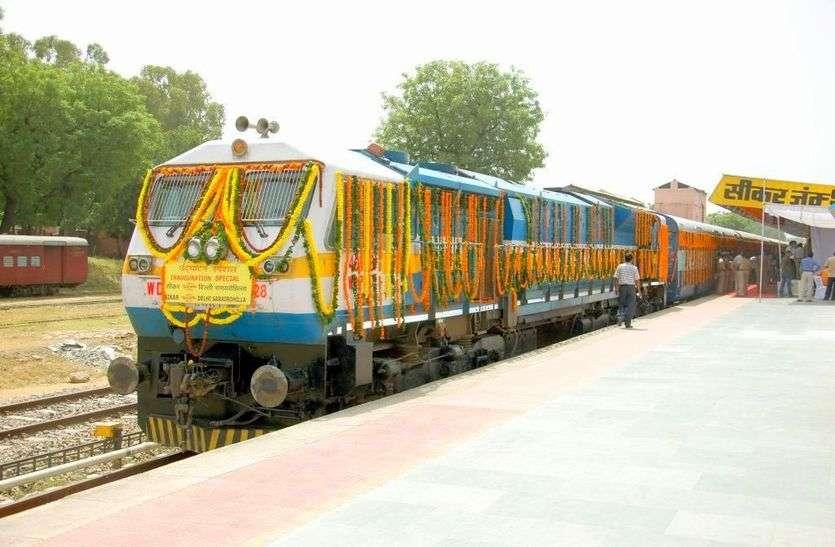 इंतजार होगा खत्म, सीकर-जयपुर के बीच दौड़ेगी ट्रेनें, कल होगा CRS