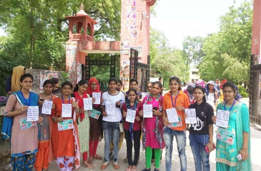 छात्र संघ चुनावों की तस्वीर साफ, अब मतदाताओं को रिझाने की कोशिशअलवर शहर में कुल 33 प्रत्याशी चुनाव मैदान में