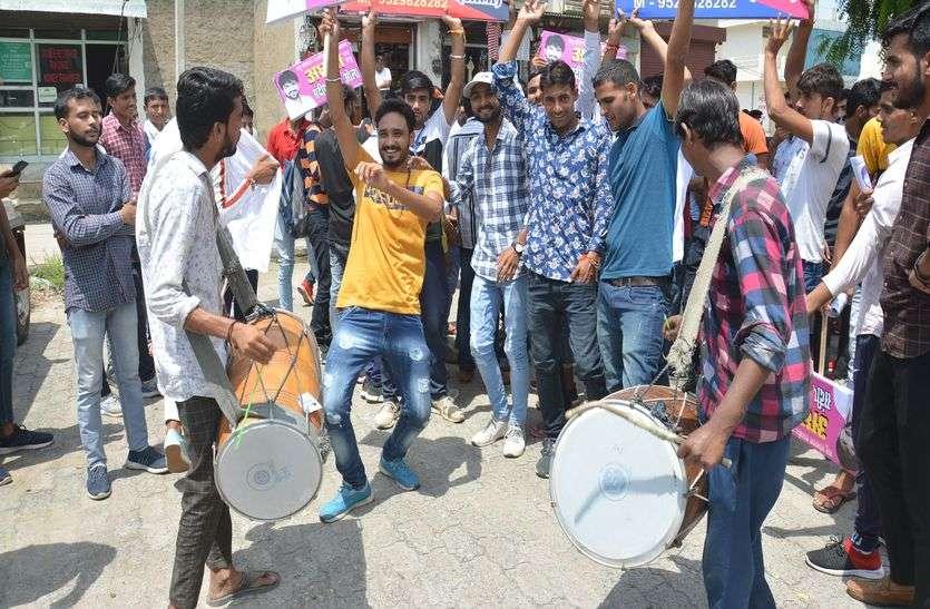 अलवर में छात्रसंघ चुनाव की तस्वीर हुई साफ, जानिए शहर की सरकारी कॉलेजों में कौन-कौन हैं प्रत्याशी