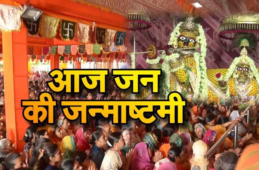 जयपुर हुआ गोविंदमय...एक हजार किलो पंचामृत से अभिषेक...मंदिर में लगी भक्तों की कतार