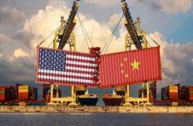बढ़ सकता है अमरीका-चीन का ट्रेड वॉर, 75 अरब डॉलर के अमरीकी प्रोडक्ट्स पर लगेगा 10 फीसदी टैरिफ