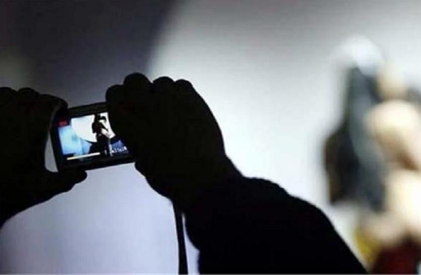 केन्द्रीय जेल की वेबसाइट से पोर्न वीडियो अपलोड करने वाला गिरफ्तार