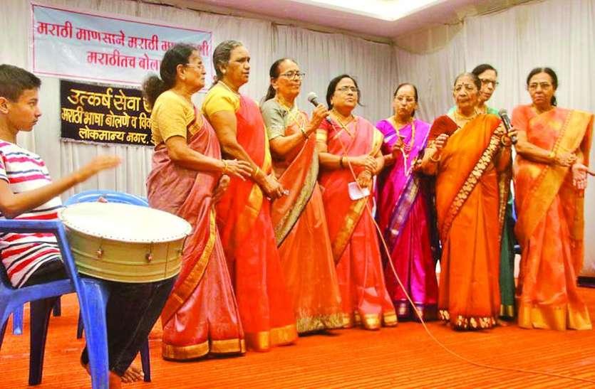 बच्चे से वृद्ध तक बोलेंगे मराठी, भाषा के विकास में करेंगे सहयोग